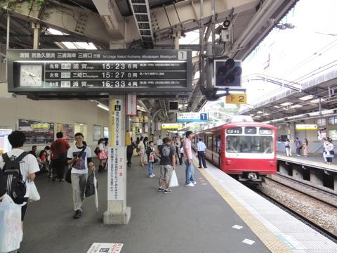 横須賀中央で衣笠行きバスに乗り込む