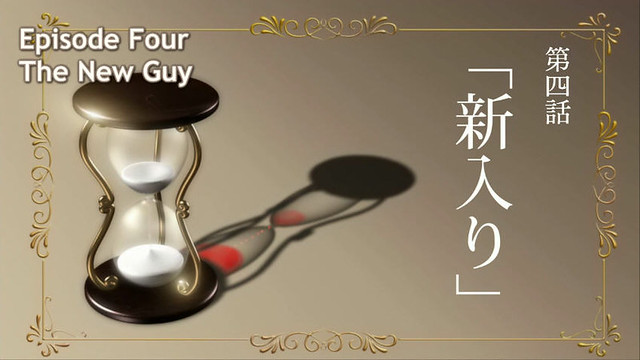 Fortune Arterial 赤い約束 EP04 The New Guy