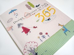 - Design Collection for Kids -   Jap embroidery book (Warm 'n Fuzzy) Tags: cute japanese book linen embroidery japanesecraftbook kawaii zakka craftbook
