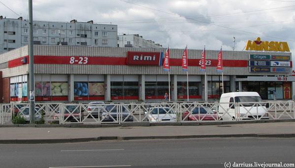 riga_belarus_minsk_2