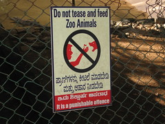 Sri Chamarajendra Zoological Gardens (dciandy) Tags: india sign zoo mysore mysorezoo srichamarajendrazoologicalgardens