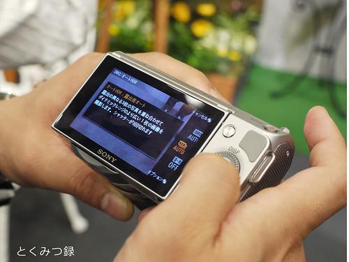 NEX-3 NEX-5 レンズ交換式デジタルカメラ SONY ソニー