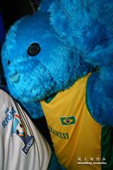 Celcom Blue Bear - Bearzil