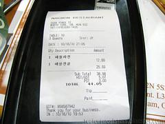 Nakwon Restaurant 11