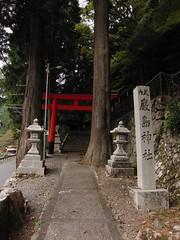 Itsukushima Shrine Kyoto