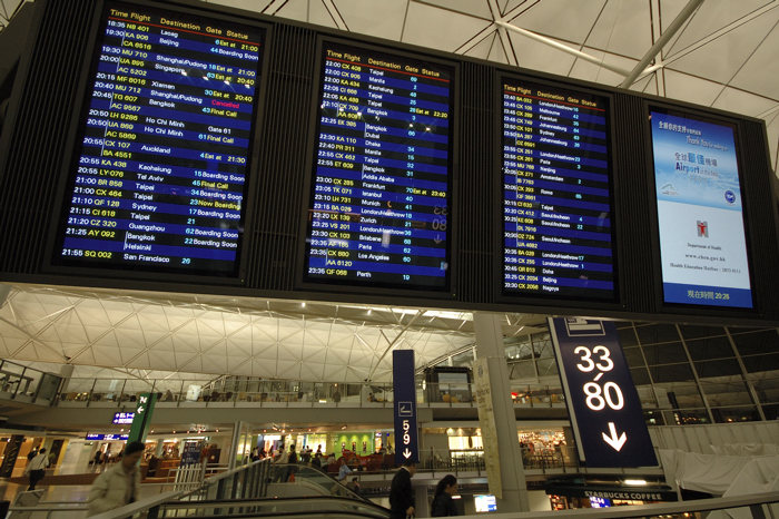 航班時刻表