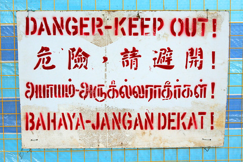 multi-national danger sign