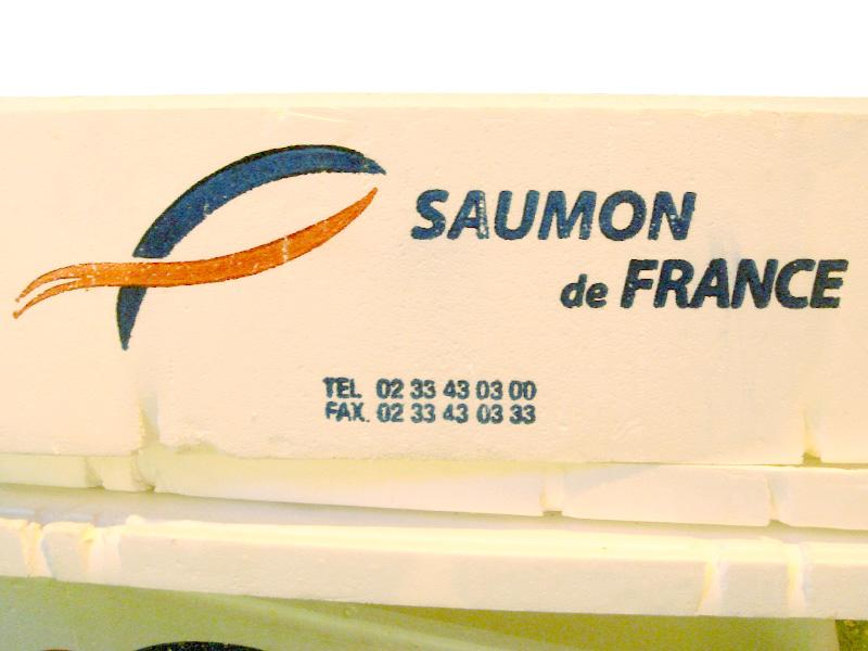 Saumon de France