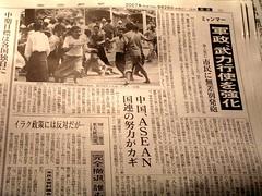 Newspaper 28 September 2007 (3)