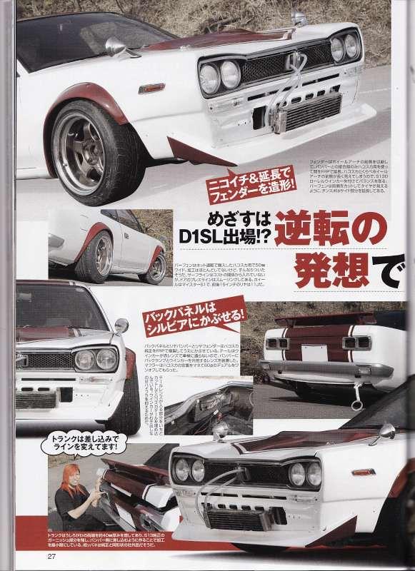S13 | Kyusha Kai - Old School Car Rearlight