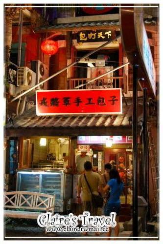kenting street 018