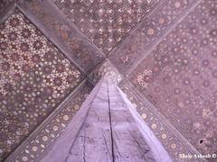Aali Ghapoo - Esfahan
