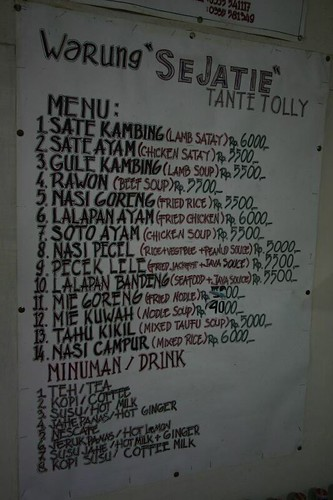 The menu in my restaurant in Cemoro Lawang