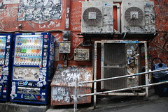 Spick and Span (amirjina) Tags: japan graffiti tokyo mess shibuya machine dirty airconditioner amir vandalism flyers vis vending recordshop jina   amirjina