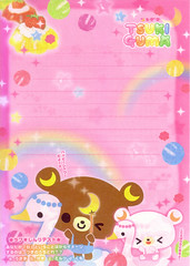 170908 (lightning_lover) Tags: cute memo kawaii stationery notepaper