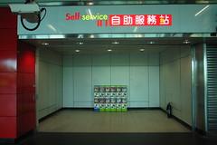 R0017412 @ Hong Kong (Wilson180) Tags: hongkong snap grdigital ricohgrd