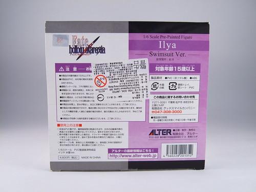 [06] 盒子.底側