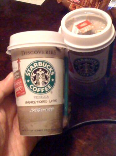 Starbucks Discoveries VENEZIA
