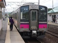Kanita station