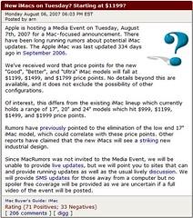 米国時間8月7日 新iMac発売か? 3