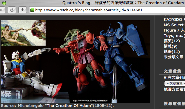 The Creation of Gundam