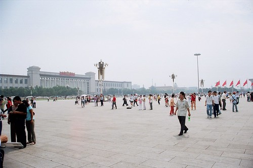 Tiananmen Square looking east.