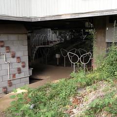 Inter-University Seminar House 29  (Matsushita House)