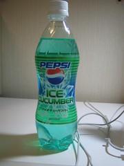 Cucumber cola