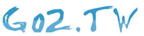 最酷的「可個人化」免費縮址+轉址服務 – Go2.TW
