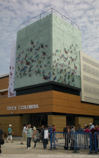 哥倫比亞館