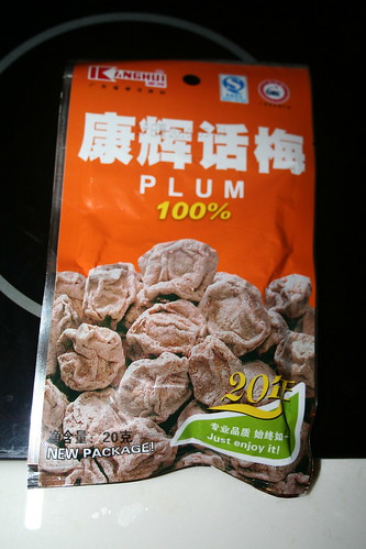 2010-11-06 - Shanghai - Junk Food - 08 - Salty Sweet Plum packet