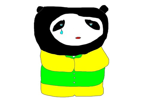 panda crying for 'no concrete reason'