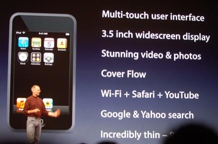 Características del iPod Touch