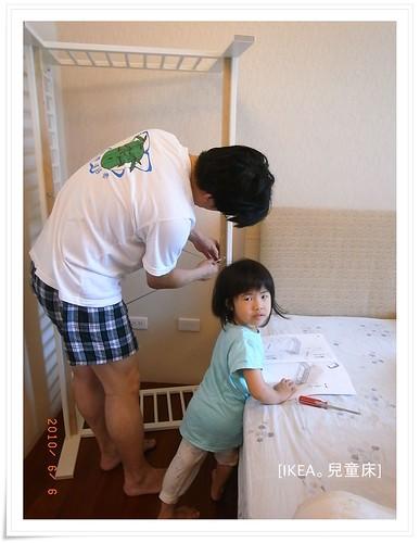 [兒童床]小璟幫忙組裝_12