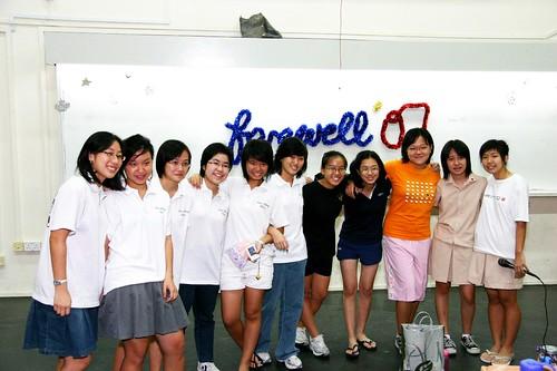 farewell (98)