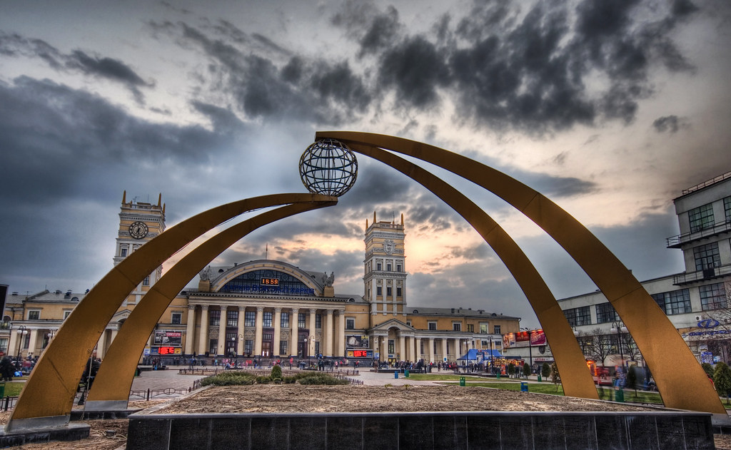 Globe Arch