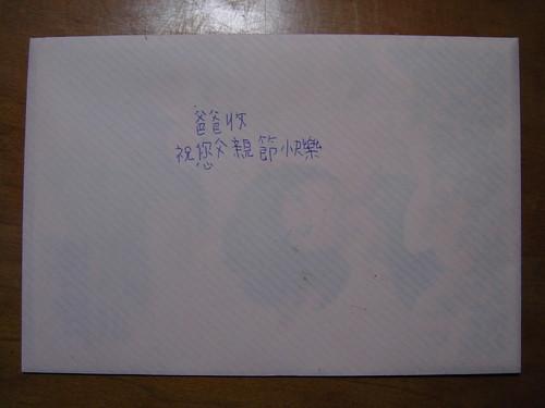 KICX0612