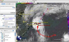 Google Earth : Weather and Storm Tracking Tools for Google Earth