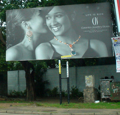 Bill board - hoarding - in Colombo whose imagery has been described as being distinctively lesbian