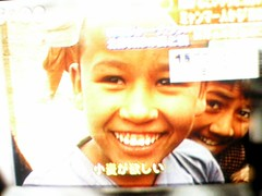 Smiling Afghan boys (from Nagai-san's report)