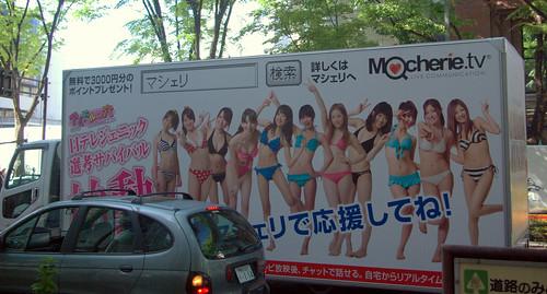 2010-05-17 Harajuku (8)