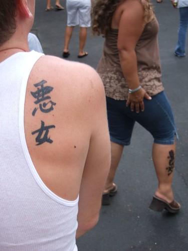 Dream Tattoo Piercing sorular n z i in 0216 347 59 53 0532 417 17 89