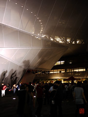 Party in balancity  (sring77) Tags: china expo german pavilion   pavillon nationalday dusche nationalfeiertag 3oktober germanpavilion tagdereinheit expo2010  deutscherpavillon  balancity