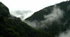Iya Valley Outlook (honjooshi58) Tags: mist wet water japan dark floating shikoku mysterious  gorge lush overlook tokushima  far secluded   iyavalley   mountainmist