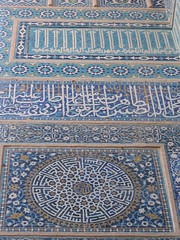 Day 3: Yazd - Jameh Mosque (birdfarm) Tags: persian iran mosque tiles calligraphy  yazd arabicscript tilework farsi  fridaymosque jamemosque jamehmosque   persiantiles