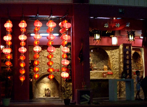 Red lanterns in Geylang, Singapore