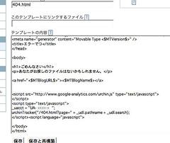 analytics_404_01.jpg