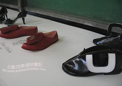 shoe stop3 copy