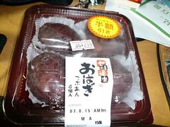 http://www.flickr.com/photos/laclef_yoshiyasu/1126316555/
