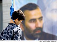 Islamic of Iran Execution Unfair more than 100.000 of people 17 (high_court) Tags: sex democracy iran islam  democrat   zan irani seks   emam rahbar     azad khamenei    khomeini zendan sepah    eadam  entezami dokhtar      eslami ezdevaj mollah eslam   akhond  pasdar      sigheh   jslami     mullahh